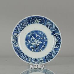 17C Chinese Porcelain Late Ming Wanli Tianqi or Transitional Reverse Dec