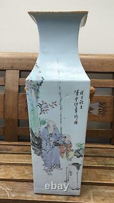 19 C Late Qing Square Qianjiang Cai Chinese Porcelain Vase with Lion Mask Handle