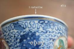 2 Antique Chinese teacups in blue and white, Late Qing / Republic #710 #711