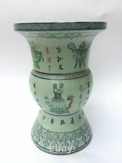 ANTIQUE CHINESE late Qing dynasty ZUN VASE wucai ENAMELS Daoguang