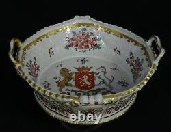 ANTIQUE LATE 19 c SAMSON CHINESE EXPORT ARMORIAL STYLE PORCELAIN BOWL