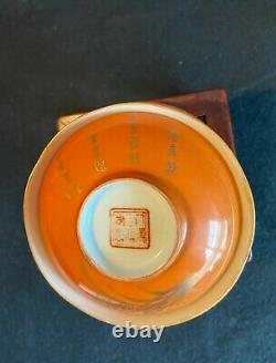 A Chinese Iron Red & Gilt Porcelain Teacup Set (3 Pieces), Late Qing