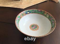 A Chinese Late Qing Dynasty Porcelain Bowl Gilt