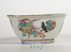 A Chinese Tongzhi Famille Rose Porcelain Bowl 19th Century marked late Qing