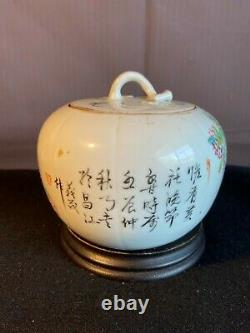 A Fine Chinese Famille Rose Floral Porcelain Lidded Pot, Late Qing