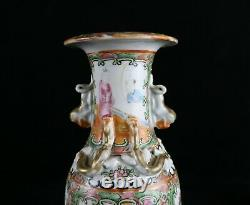 Antique Chinese Export Canton Famille Rose Porcelain Vase 9-7/8H Late 19c