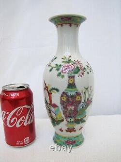 Antique Chinese Export Late Qing or Republic Period Porcelain Flower Vase