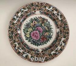 Antique Chinese Export Porcelain Plate Famille Rose Butterfly Pattern Late 19th