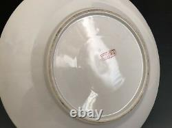Antique Chinese Export Porcelain Plate Famille Rose Medallion Late 19th C