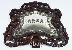 Antique Chinese Export Silver Panel Military Calligraphy Late Qing Dynasty