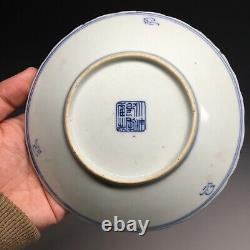Antique Chinese Late 18th C 1780 Blue White Porcelain Phoenix Plate Qing Dynasty