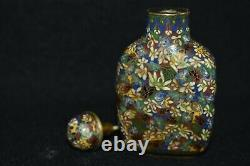 Antique Chinese Late Ching Period Cloisonne Medicine Bottle from Malaysia