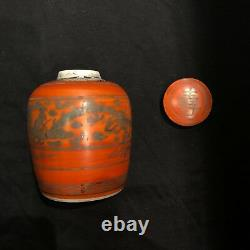 Antique Chinese Late Qing Dynasty Coral Colored Glaze Vase or Jarlet