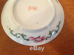 Antique Chinese Late Qing Early Republic Period Turquoise Glazed Cup & Saucer