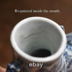 Antique Chinese Porcelain Moonflask Vase Late Qing Dynasty