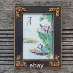 Antique Chinese Porcelain plaque, painting, late Qing / Republic period 3 Pi