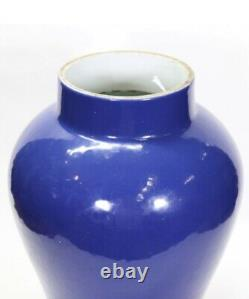 Antique Chinese Powder Blue Vase Late Qing Dynasty