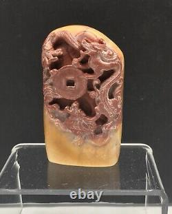 Antique Chinese Shoushan Stone Bi with Dragons Chop Carving Late 19th c
