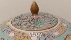 Antique Chinese Vase Bird Precious Objects Vases Flowers Fruit Gifts Late 19th c