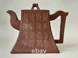 Antique Chinese Yixing Teapot & Cover Bell Shape Archaic Script Signed Late Qing