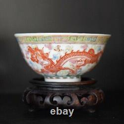 Antique Chinese famille rose Dragon and Phoenix cup / bowl, Late Qing Dynasty