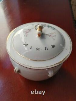 Antique Chinese porcelain Ginger Jar famillie rose late Qing or Republic