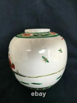 Antique Chinese porcelain famille verte ginger jar, late qing period