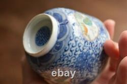 Antique Chinese teacup in underglazed blue and white, Late Qing / Republic #689