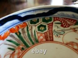 Antique Late 17th Century Chinese Verde Bowl With Cranes