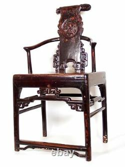 Antique Late 18th Chinese Finely Carved Lacquered Chair WithDragon Scrolled Splat