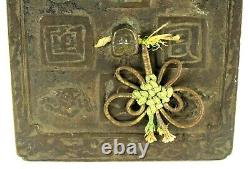 Antique Late TANG Dynasty (705-907 AD) Chinese Cast Bronze Square-Form Mirror