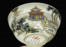 Antique Set Four Chinese Porcelain Famille Rose Bowls. Late 19th/Early 20th C