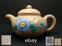 Antique handmade chinese yixing enamelled teapot late 19th- early 20th signed