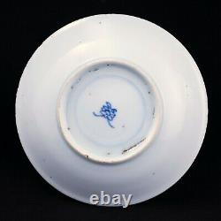Antique mid-late 18th C Chinese blue and white porcelain saucer