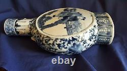 CIrca late 19th C early 20th Chinese Porcelain Blue and White Moonflask Vase