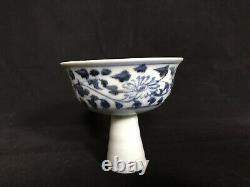 Chinese Blue And White Standing Cup Qing Or late