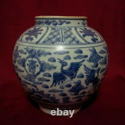 Chinese Blue and White Late Ming-Qing Phoenix Jar