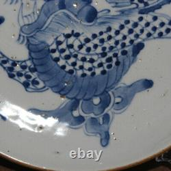 Chinese Blue and White Porcelain Folk Kiln Late Qing Dragon Design Plate
