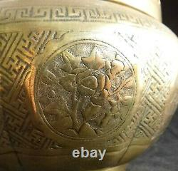 Chinese Copper Handled Hand Warmer Pot, Qing dyn. Late 1800's. 6 ½ dia