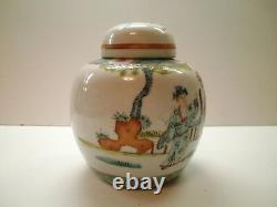 Chinese Covered Jar Figures in Landscape late 19thc-early 20thc Antique