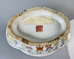 Chinese Export Famille Rose Lobed Bowl Hundred Antiques Qianlong Mark/Late 19th