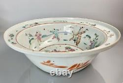 Chinese Export Porcelain Famille Rose Wash Basin/Large Bowl C 19th Late Qing