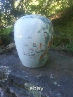 Chinese Famille Rose melon form jar late Qing or early Republic Period