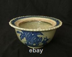 Chinese Imperial Kangxi 1662-1722 Late Period, Cracked Glaze Porcelain Bowl
