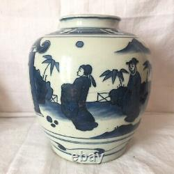 Chinese Late Ming Blue & White Ginger Jar Early 17thC WANLI / TIANQI Period 16cm