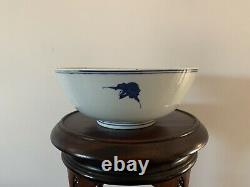 Chinese Late Qing Dynasty Bowl