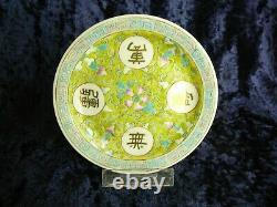 Chinese Late Qing Dynasty Royal Yellow Porcelain Plate