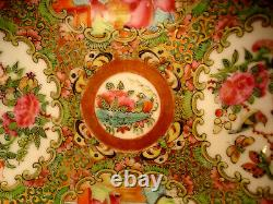 Chinese Late Qing Period Famille Rose Cup & Saucer Set