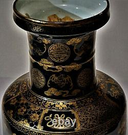 Chinese Mirror Black Gilt Porcelain Rouleau Vase Late Qing Dynasty Prosperity
