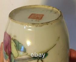 Chinese Porcelain Bowl & Cover Famille Rose Late Qing 20th c. Urn Jar Republic